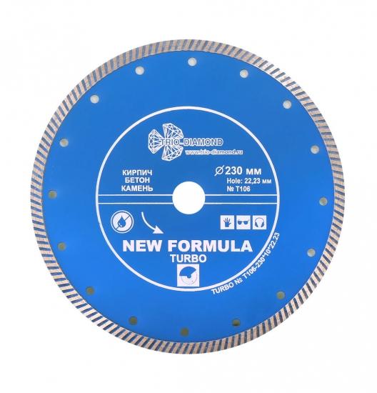 диск алмазный по бетону 230 купить в спб